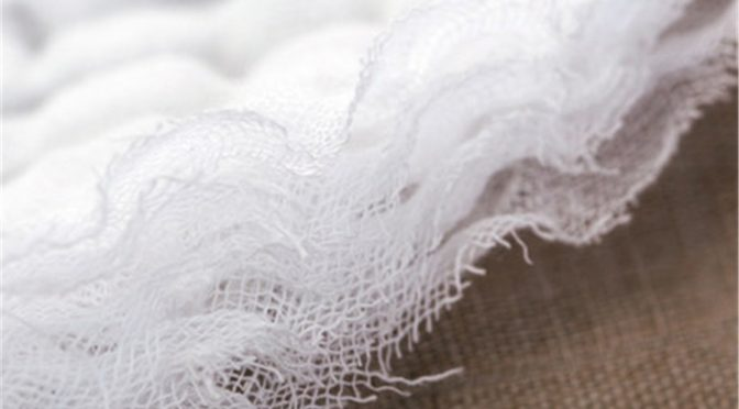 what is muslin? Who are we?