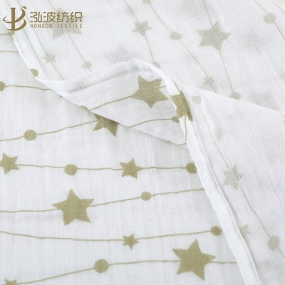 Metallic Gold Star Baby blankets