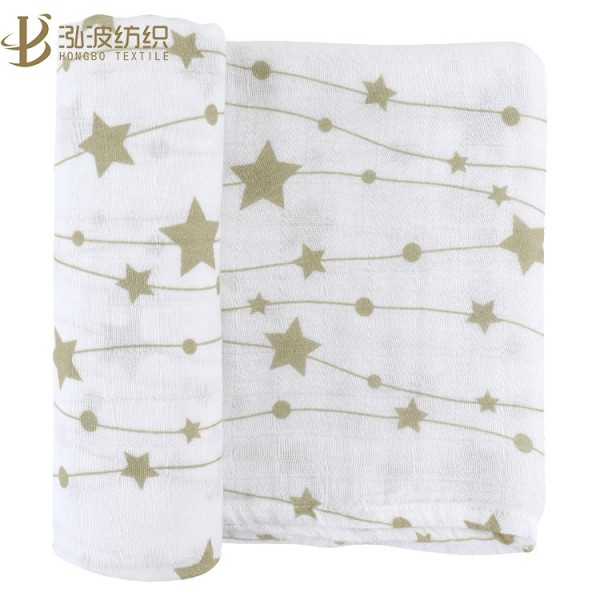 Star Design Car Seat Swaddle Blanket