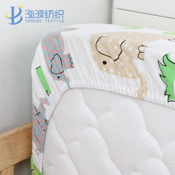 Boy Crib Sheet
