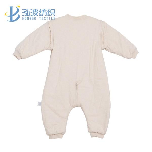 Winter Warm Baby Sleeping Bag With Legs