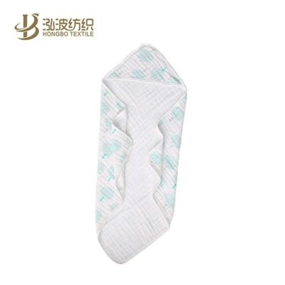 Muslin Hooded Towel For Baby
