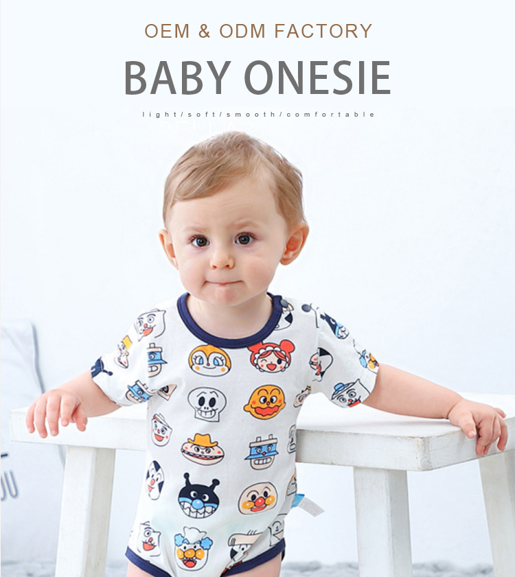 1 - Which fabric is best for baby clothes ?
